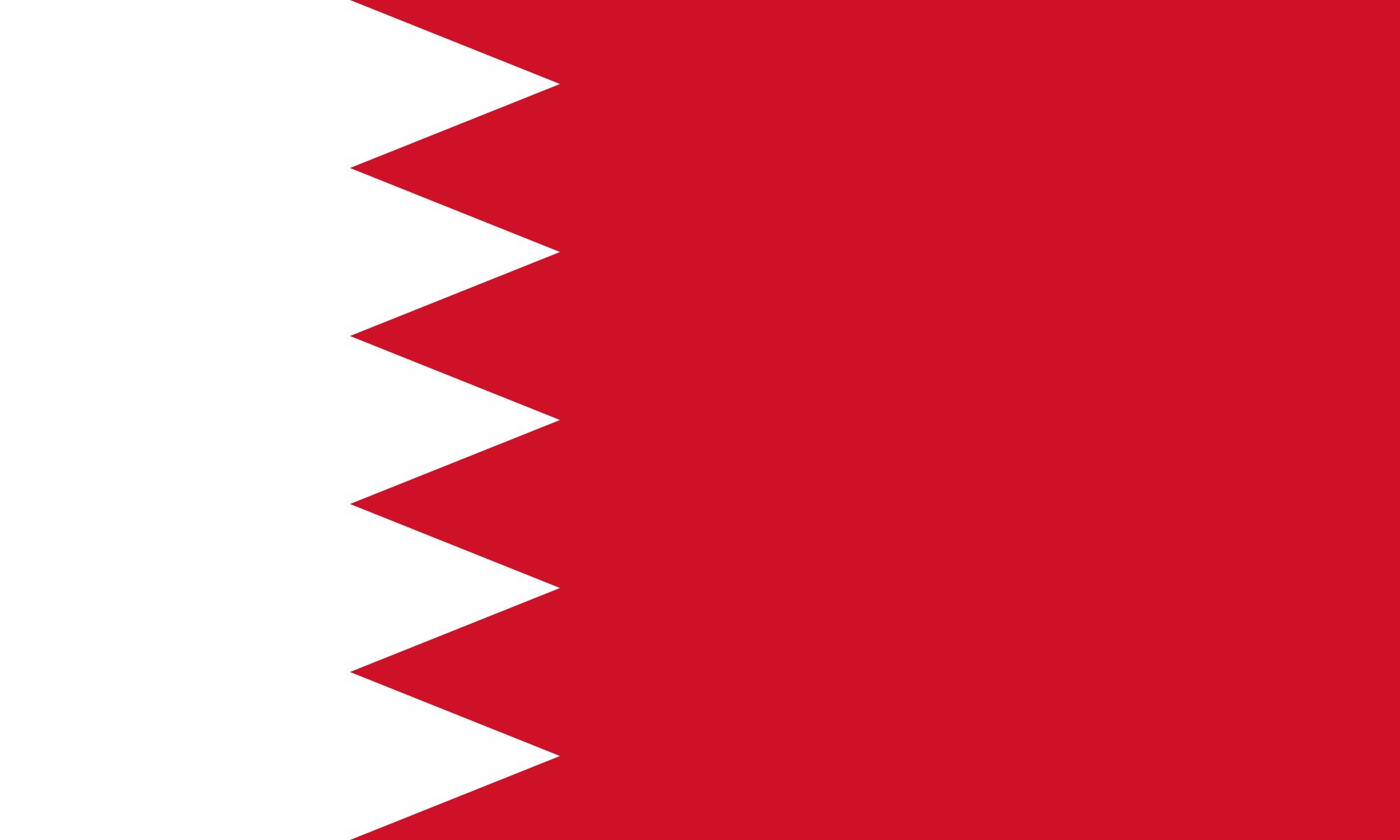 Bahrain PNG