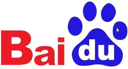 Baidu Logo PNG - 102984