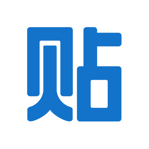 baidu, china, chinese, tieba icon - Baidu Logo PNG