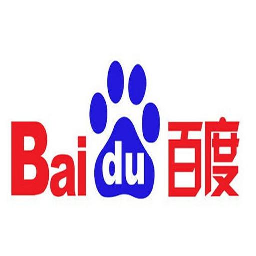 Baidu Logo PNG - 102990