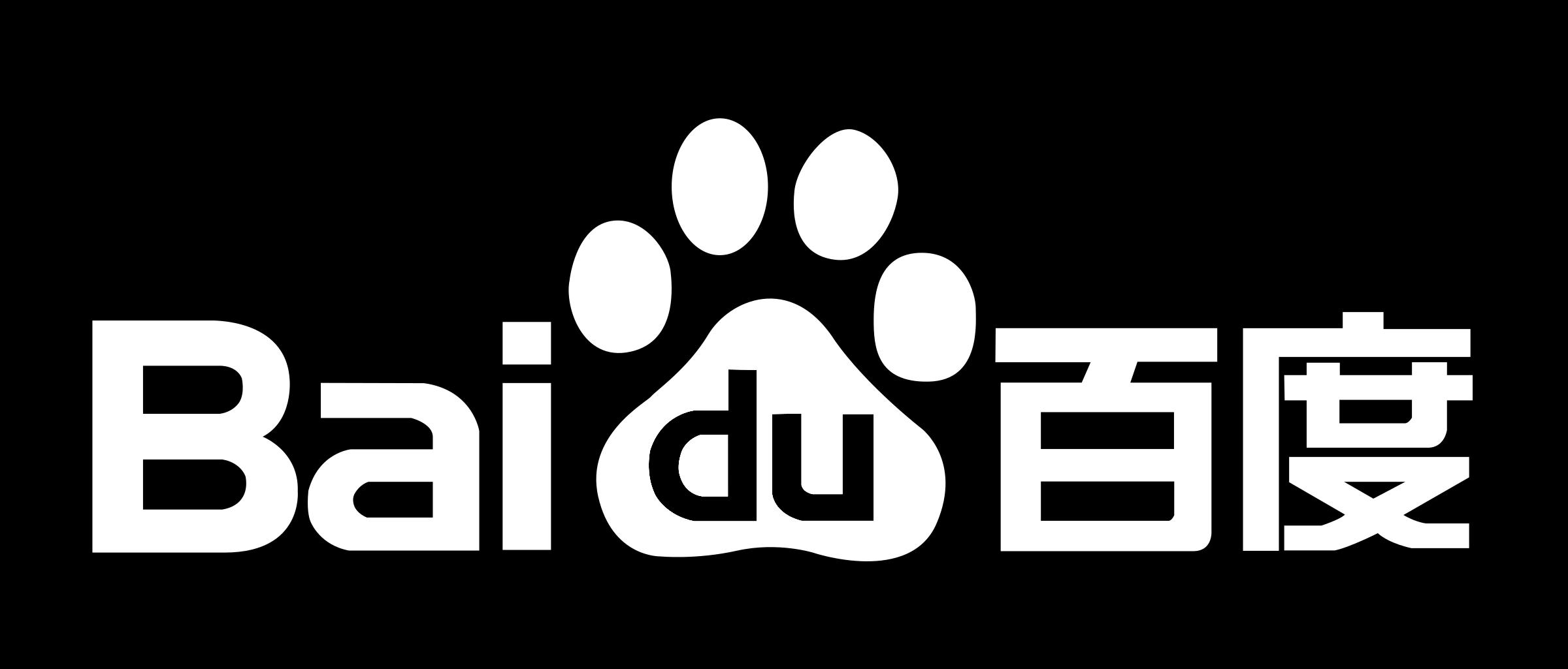 Baidu Logo White - Baidu Logo PNG