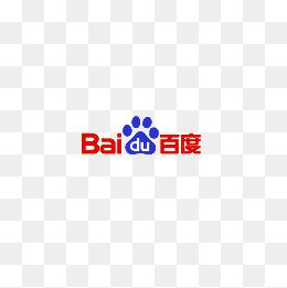 百度. 透明PNG收藏 - Baidu Logo PNG