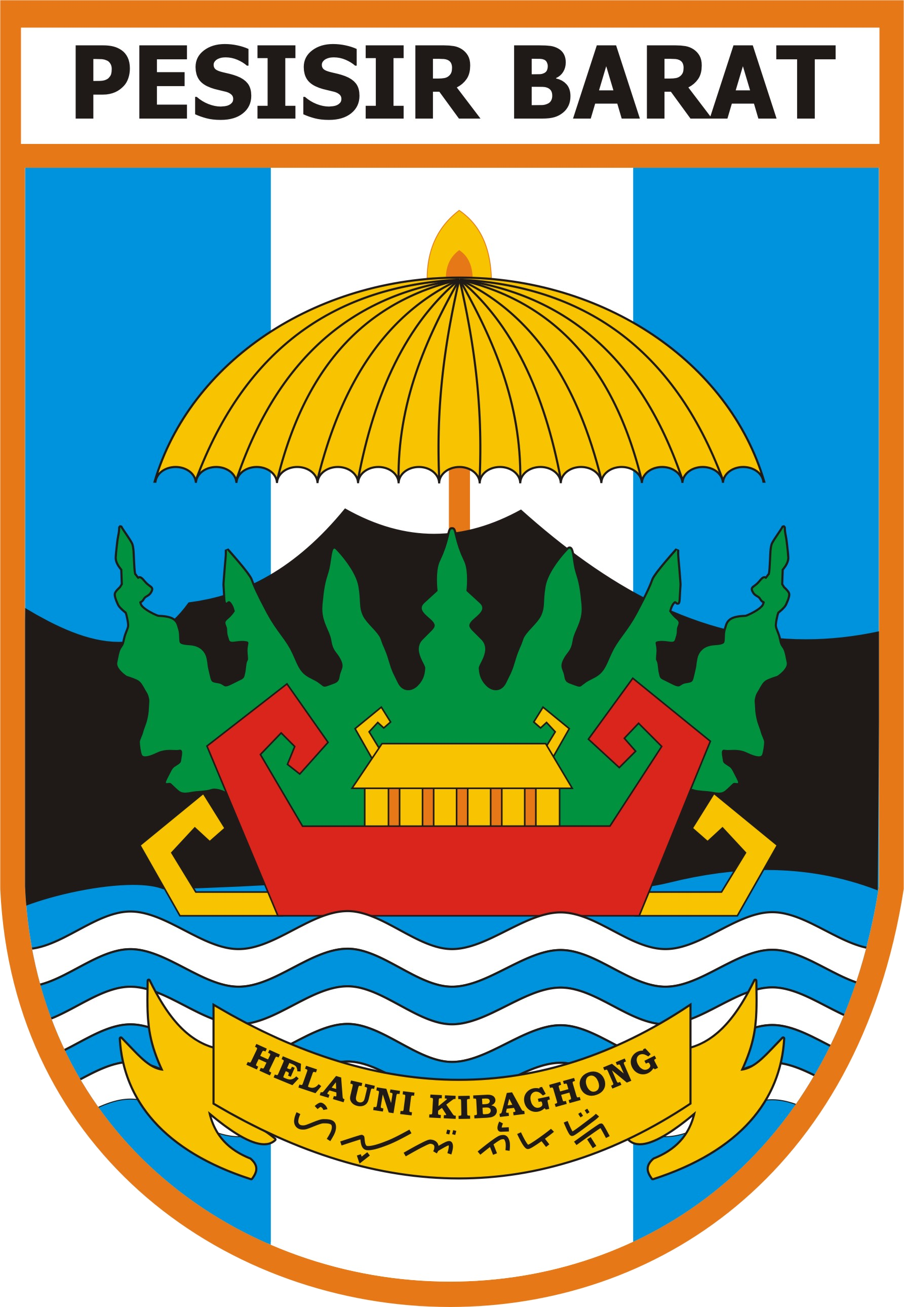 File:Lambang Kabupaten Pesisir Barat.png - Barat PNG