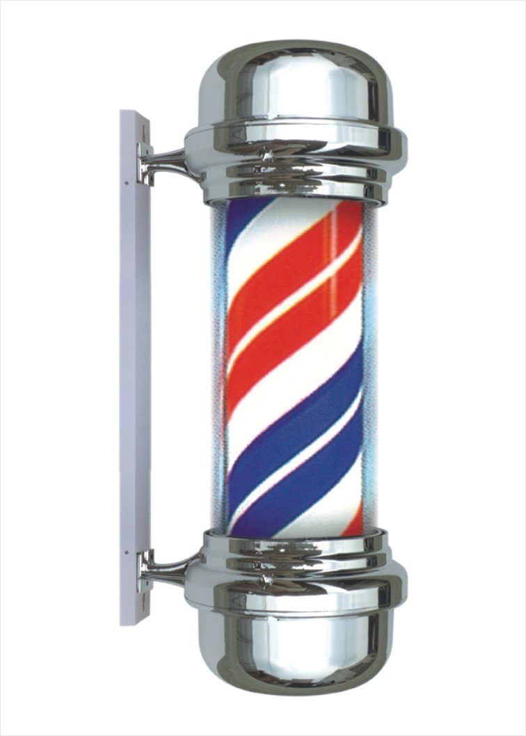 Barber Pole Image | Viralnova - Barber Pole PNG HD