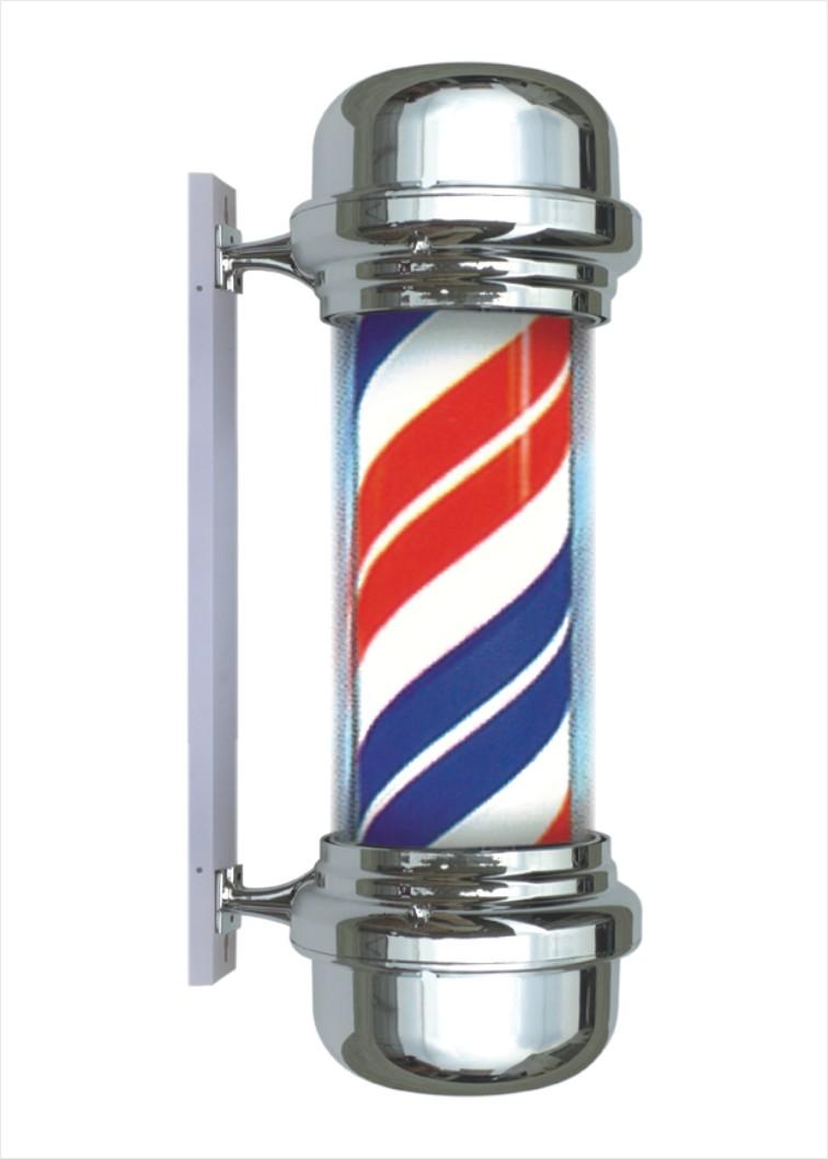 Barber Pole PNG HD - 126884