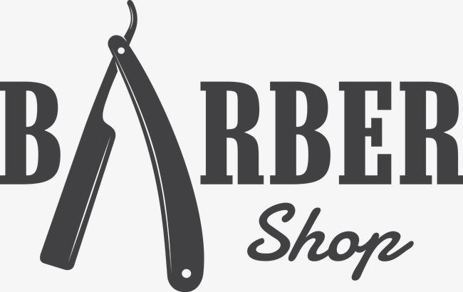 Barber Shop PNG - 162247