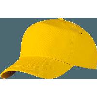 Baseball Cap PNG - 11371