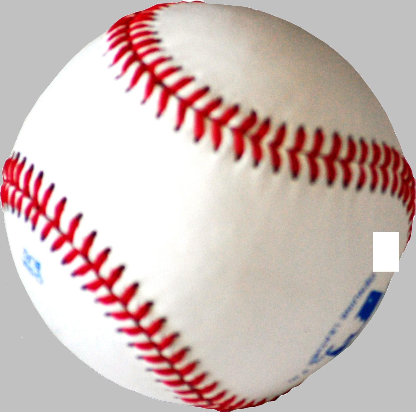 File:Balle de baseball.png - Baseball HD PNG