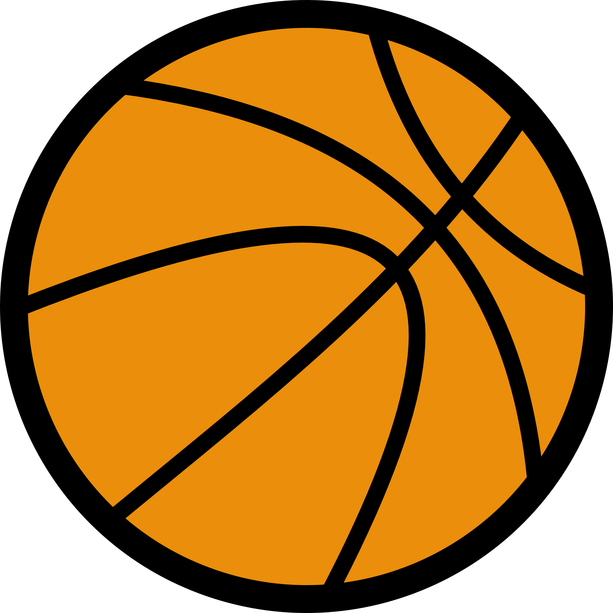 Remarkable Basketball Logo Clipart 85 On Logo Design Ideas with Basketball  Logo Clipart - Basketball HD PNG