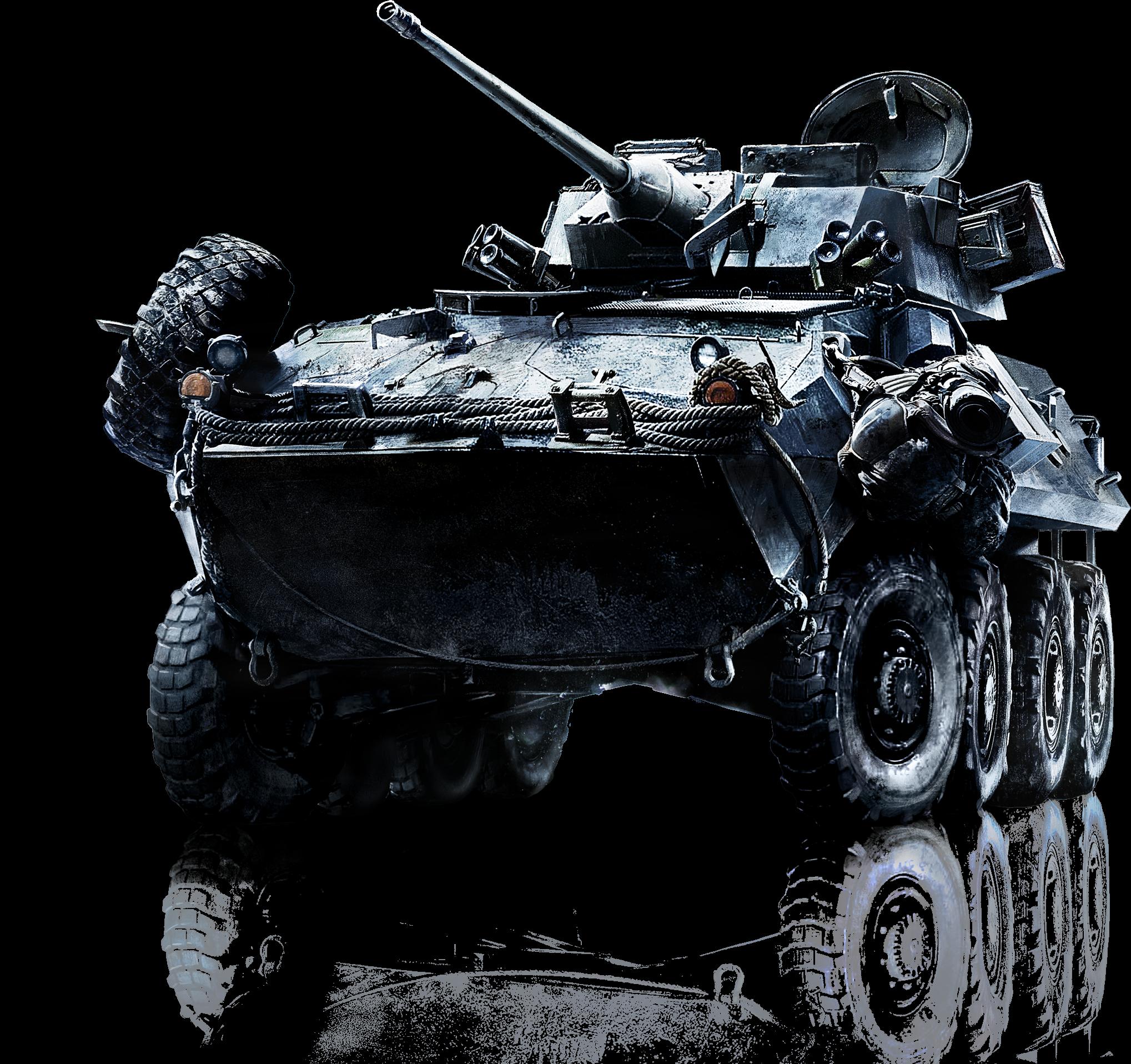 Battlefield PNG - 2725