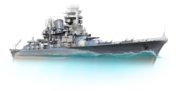 Battleship PNG HD - 126120
