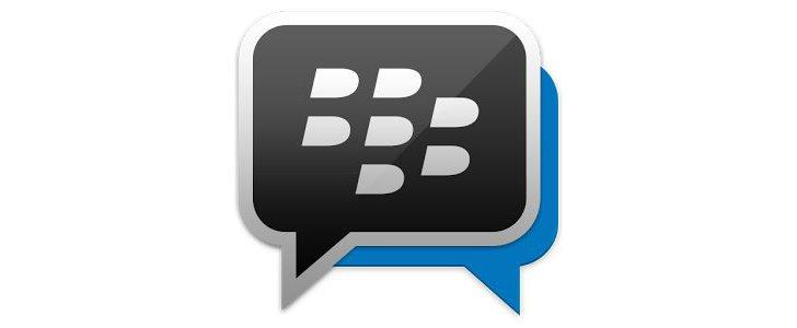bbm logo vector png transparent bbm logo vector png images pluspng rh pluspng com bbam logo bbam logo
