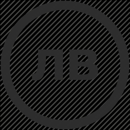 bgn, bulgarian, lev, stotinka icon - Bgn Logo PNG