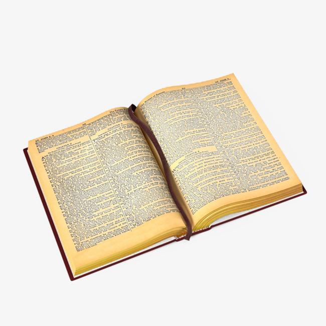 Bible Book PNG - 153976