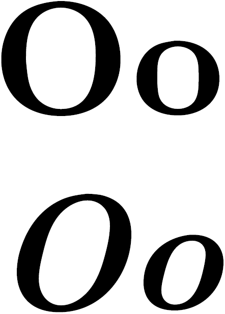 File:Cyrillic O.png - Big And Small PNG Black And White