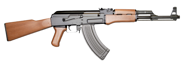 Big Guns PNG - 158427