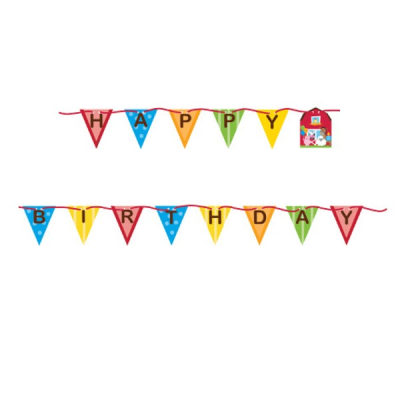Farmhouse Fun Happy Birthday Ribbon Flag Banner - Birthday Flag PNG
