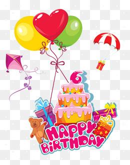 Birthday HD PNG - 93437