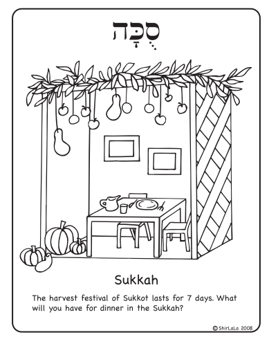 Black And White Sukkot PNG - 59557