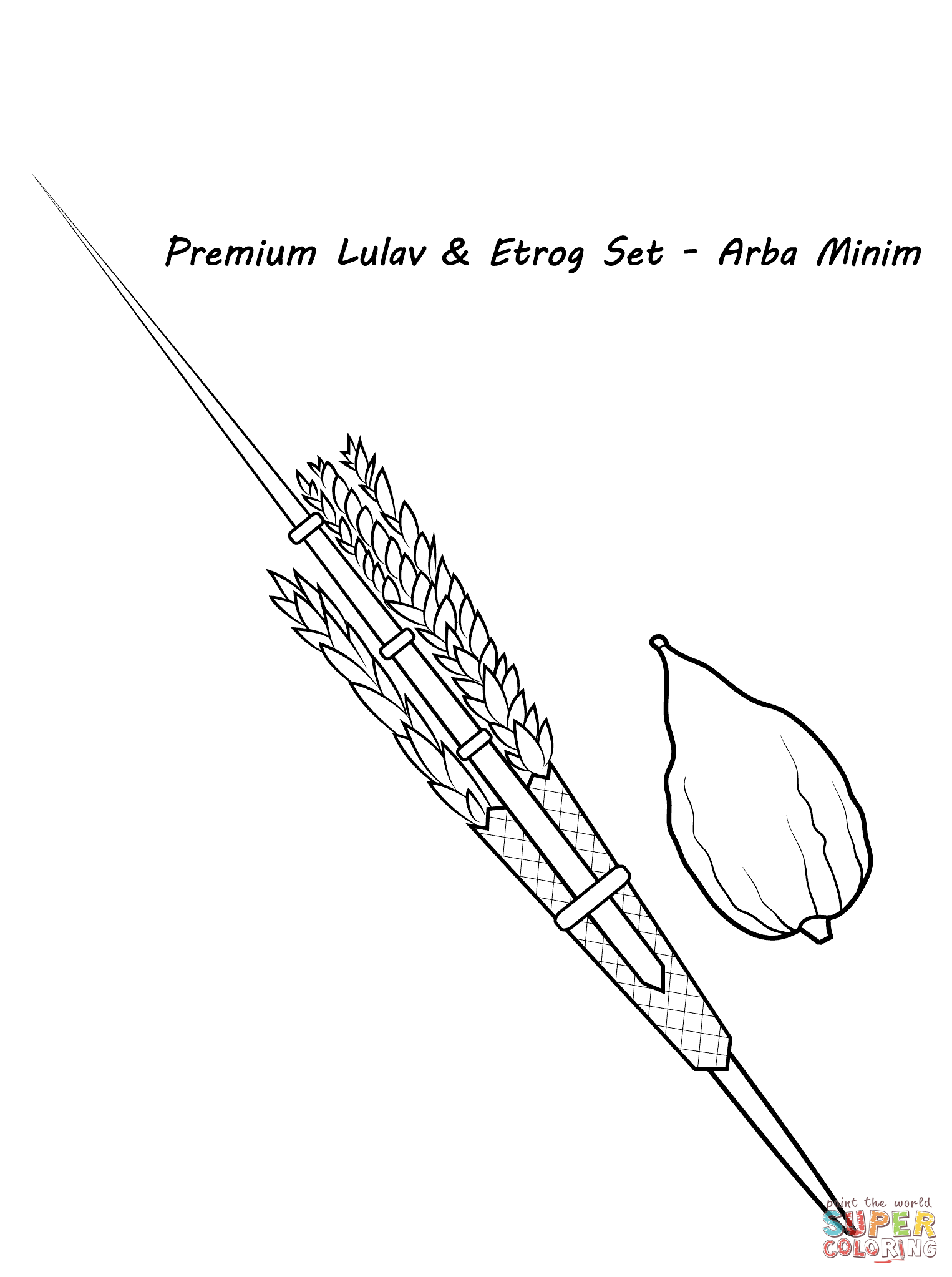 Click the Lulav and Etrog PlusPng.com  - Black And White Sukkot PNG