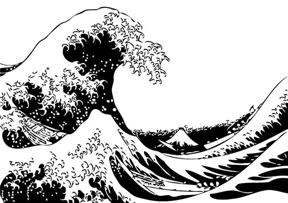 Items similar to Japanese design, The Great Wave off Kanagawa. 16 .png and  the .ai archive with all the images in vectors on Etsy - Black And White Wave PNG