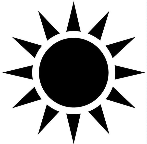 Black Sun PNG - 155150