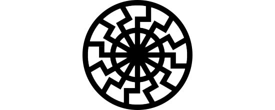 Black Sun PNG - 155155