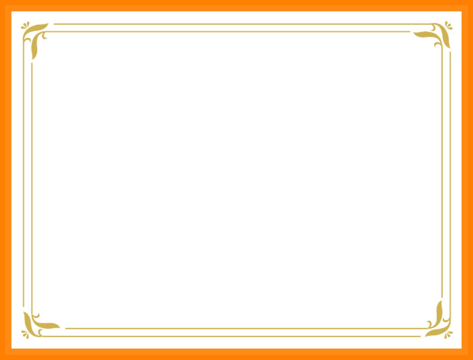 Boder PNG HD - 121246
