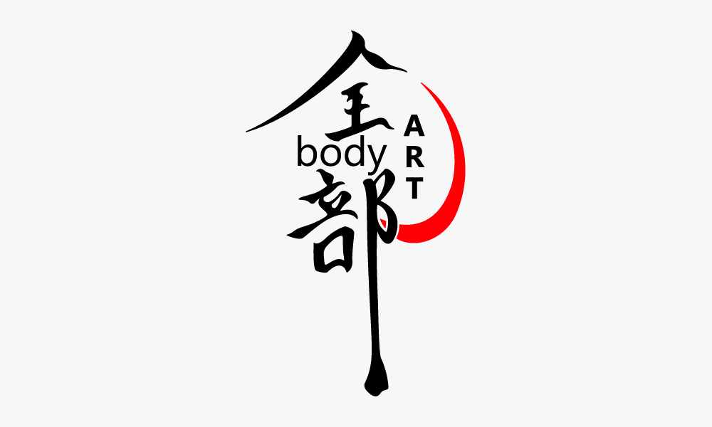 BodyArt - Body Art PNG