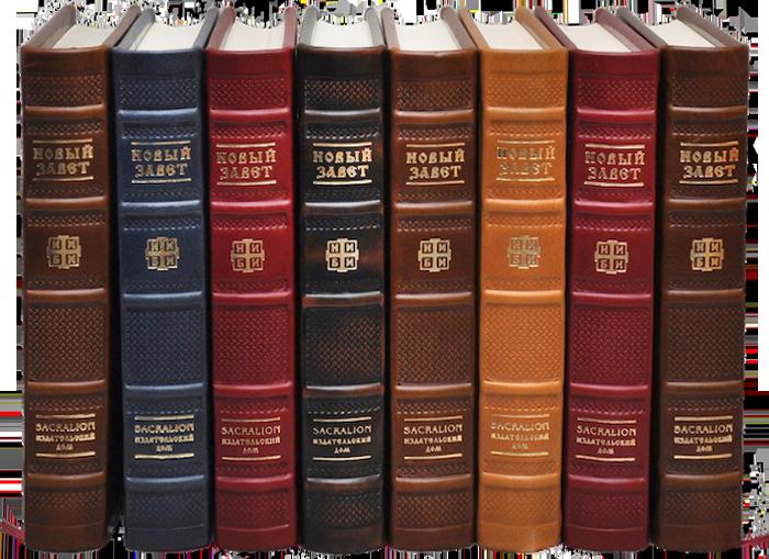 Bookshelf PNG HD - 120661