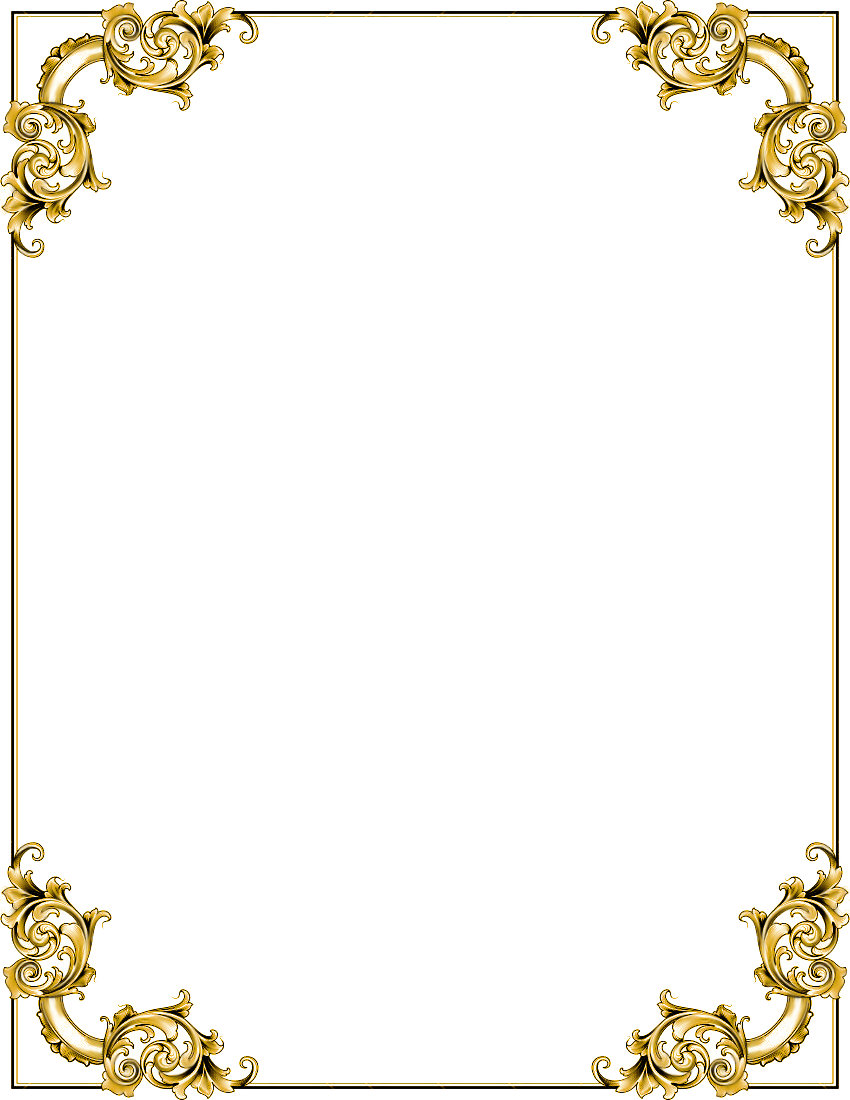 Borders PNG HD - 123731