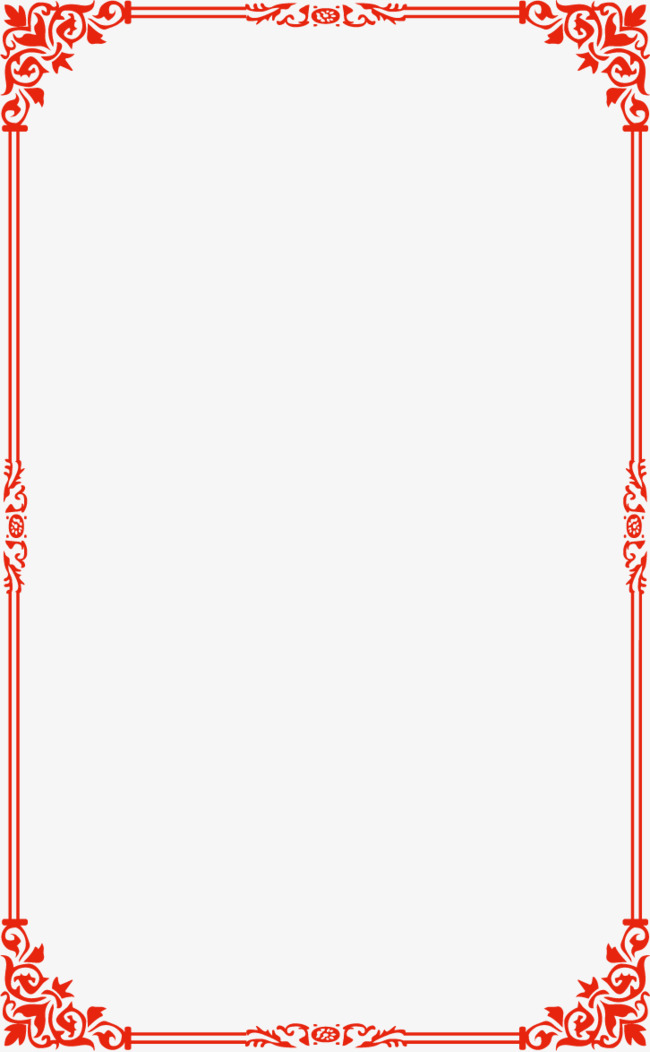 Red simple border vector wireframe, Vector Wireframe, Wireframes Material,  Vector Material Wireframe PNG - Borders PNG HD