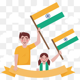 Boy With Indian Flag PNG - 158249