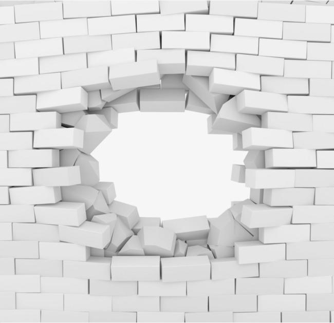 Breaking Through Brick Wall PNG - 162459
