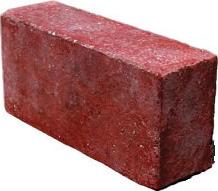 Brick PNG - 2423