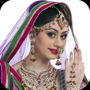 Bride HD PNG - 95518