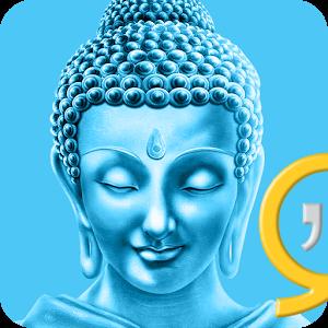 Gautama Buddha Quotes - Buddhism HD PNG