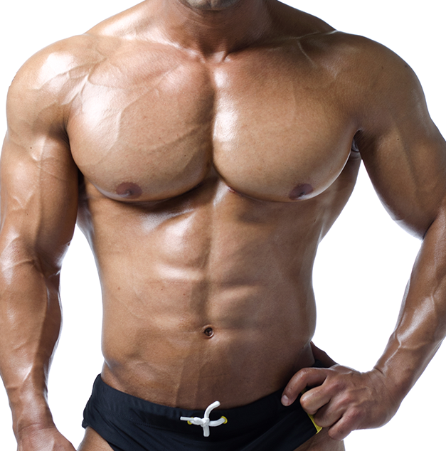 Mass gainers are the most effective supplement for gaining weight and  putting on size. Because of the high number of calories, complexity in  ingredients PlusPng.com  - Buff Man PNG