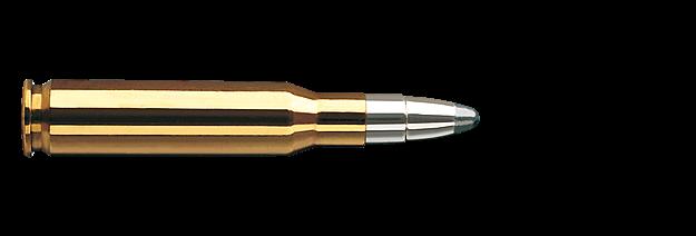 Bullet HD PNG - 95813