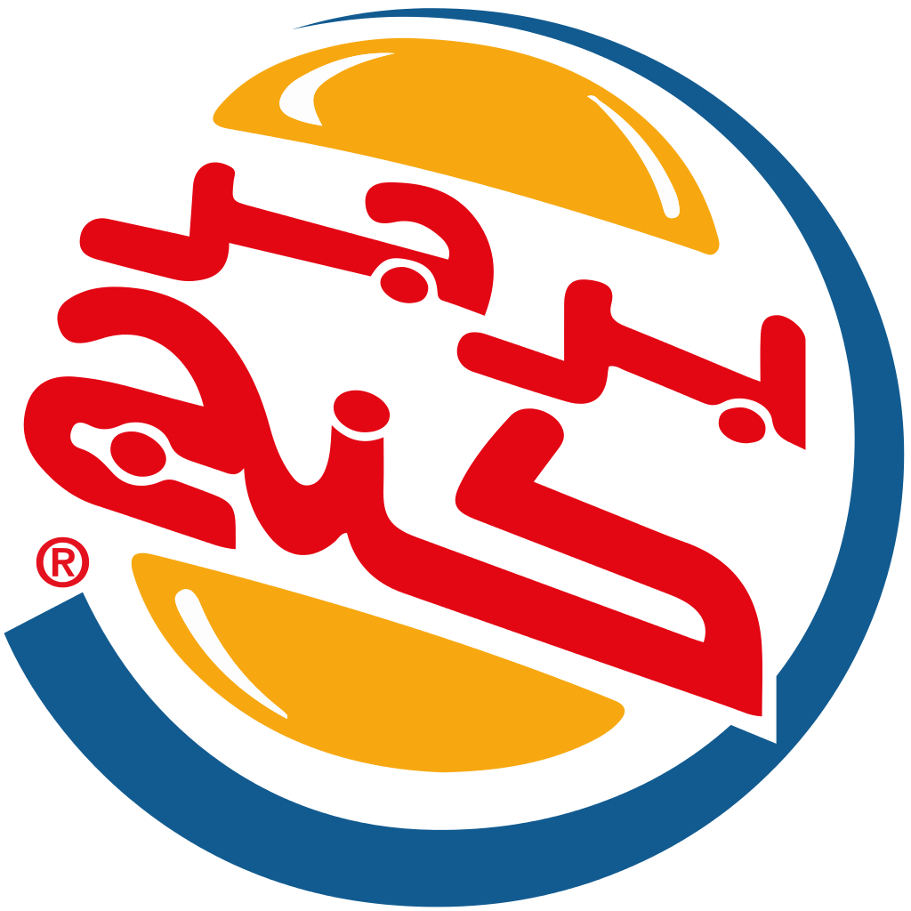 File:Burger King Arabic logo.svg - Burger King Logo PNG