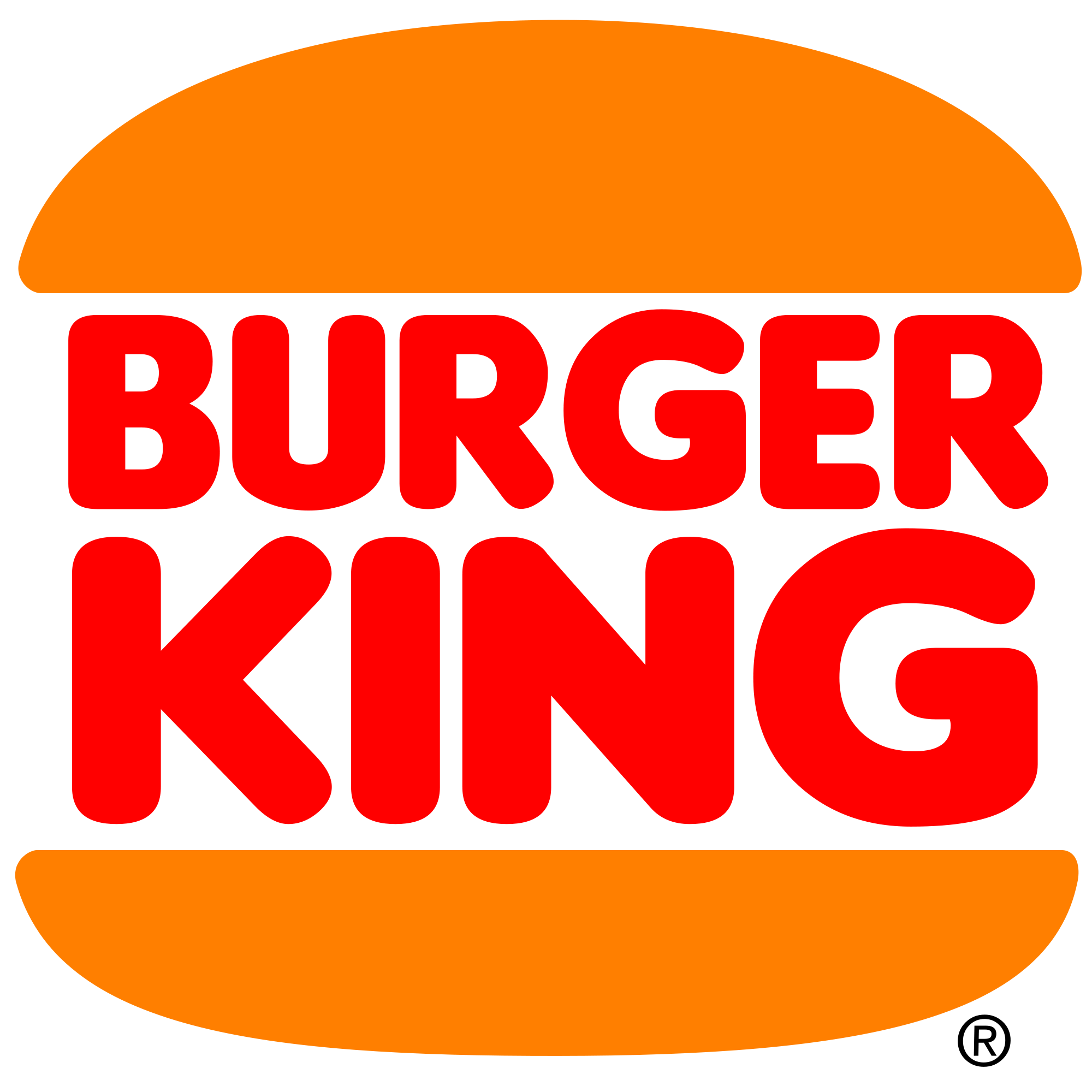 File:Burger king logo 2.png - Burger King Logo PNG