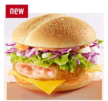 Burger PNG - 21450