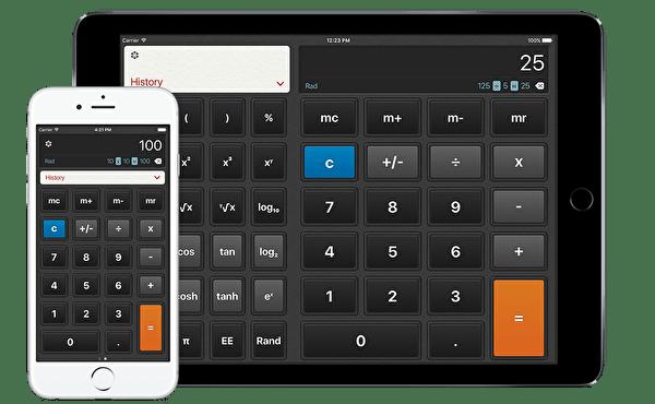 Calculator HD - Calculator HD PNG