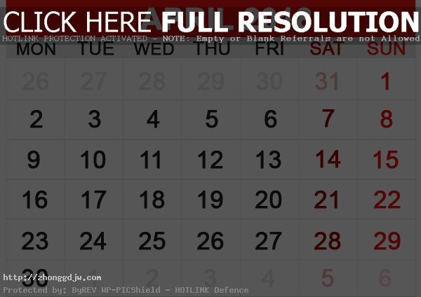 April Monthly 2018 Calendar PNG Printable Download April Monthly 2018  Calendar Printable Templates - Calendar April PNG