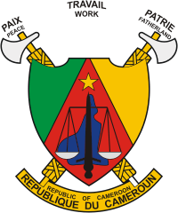 File:Coat of arms of Cameroon.png - Cameroon PNG