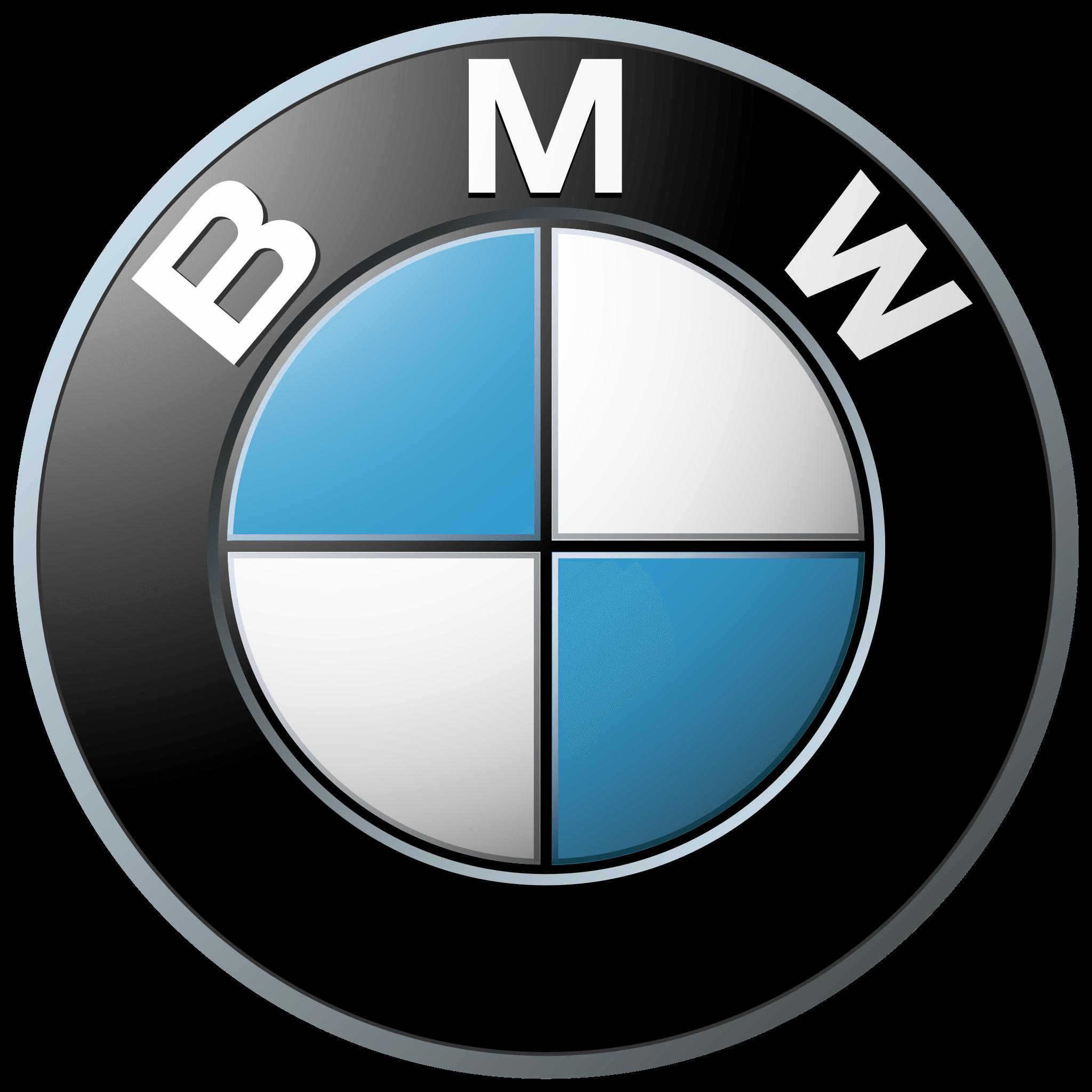 Car Logo Bmw - Car Logo PNG
