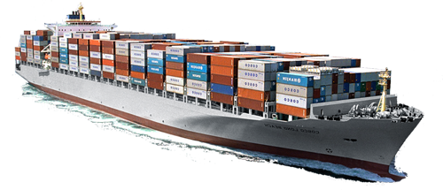Cargo Ship PNG HD - 121640