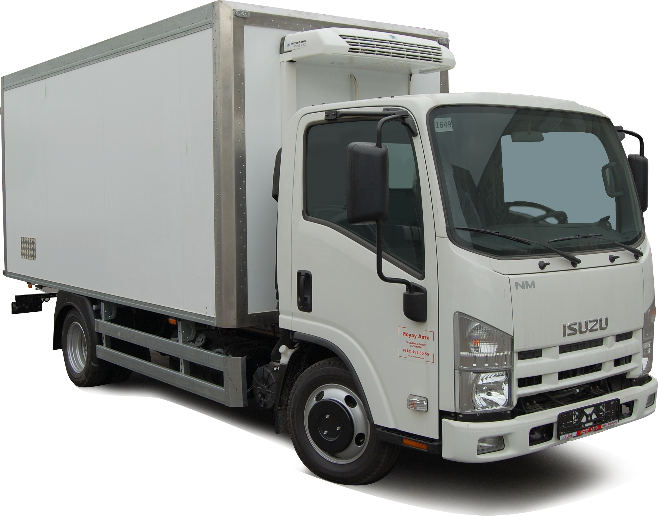 Cargo Truck PNG - 8224