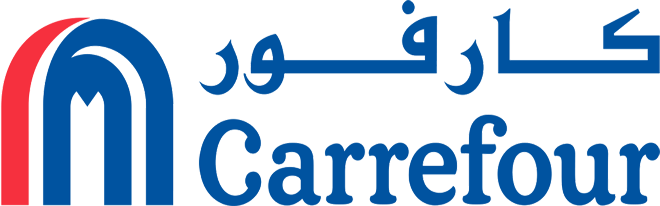 Download Trusted By Hundreds Of Happy Customers - Carrefour Uae Pluspng.com  - Carrefour Logo PNG