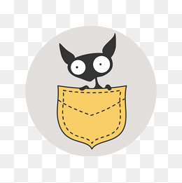 The cat in the bag, Cat, Yellow, Bag PNG Image and Clipart - Cat In A Bag PNG